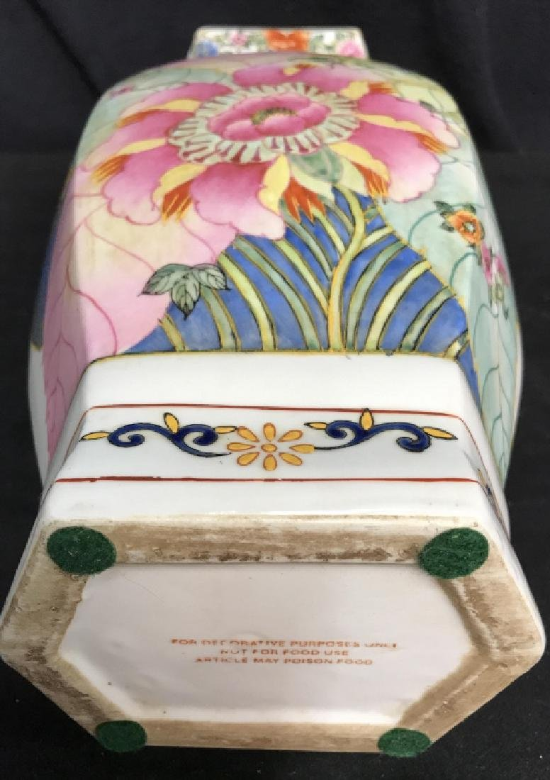 Vintage Oriental Porcelain Vase - 8
