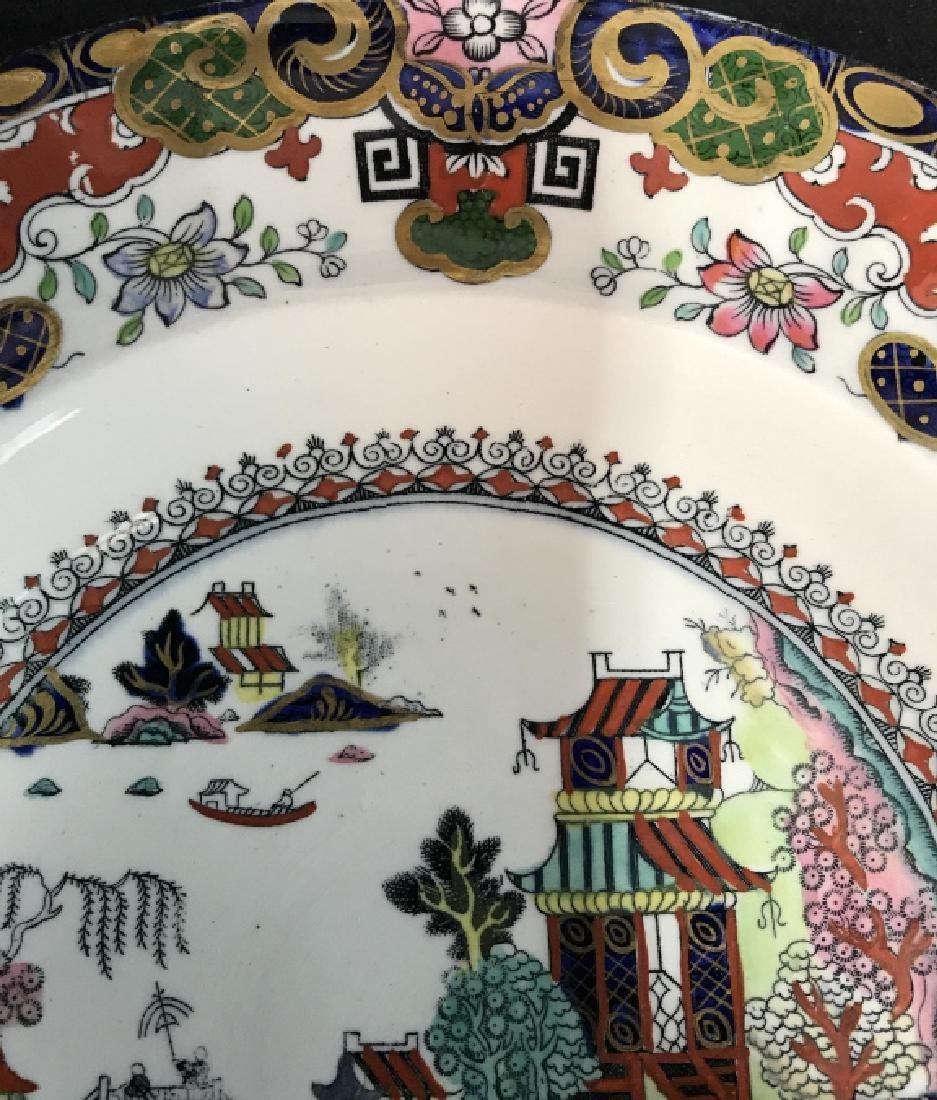 Set 5 Ashworth Ironstone Ceramic Porcelain Plates - 5