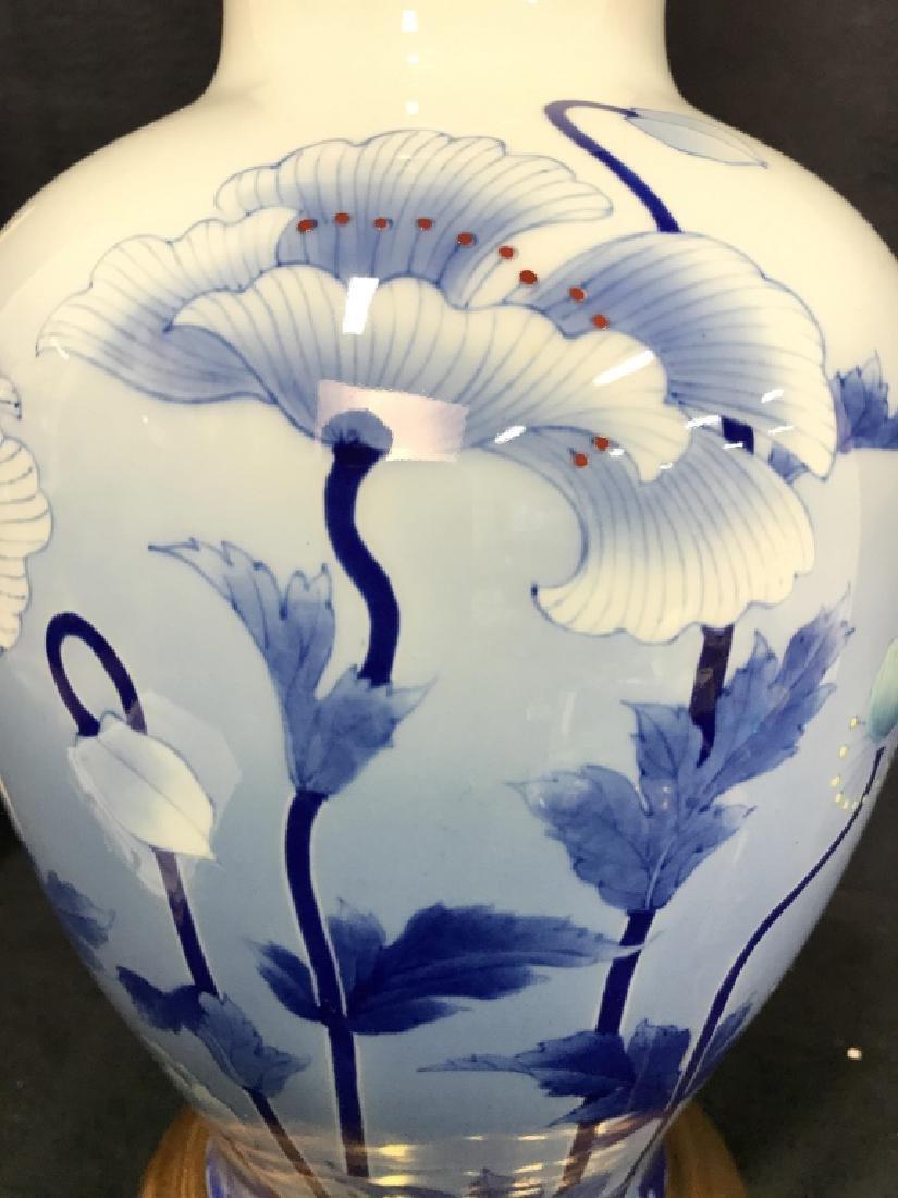 MABRO Oriental Porcelain Lamp - 3