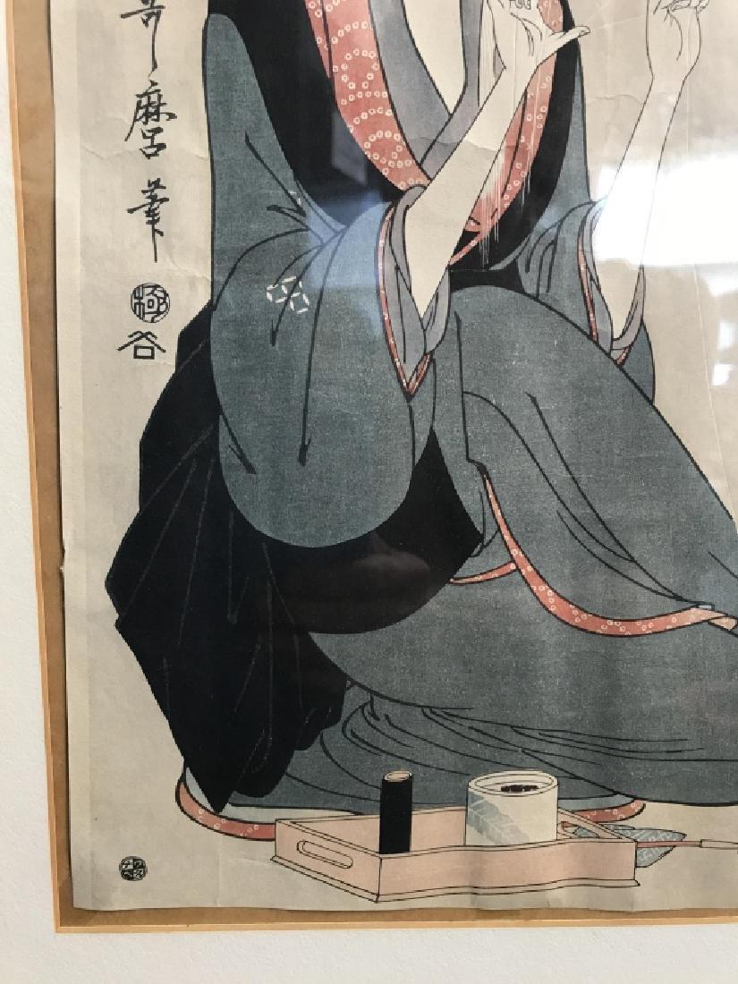Vintage Japanese Print Of Woman Poss Woodblock - 2