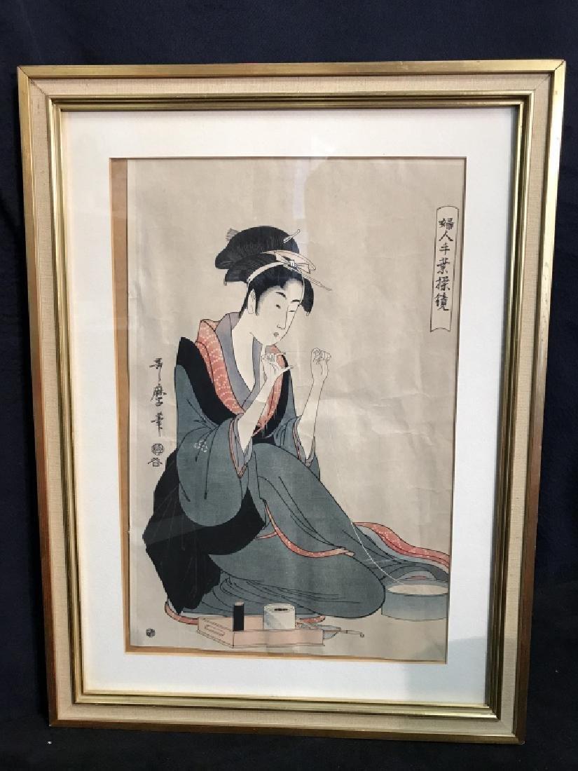 Vintage Japanese Print Of Woman Poss Woodblock - 5