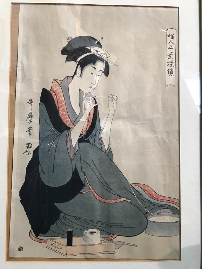 Vintage Japanese Print Of Woman Poss Woodblock - 6