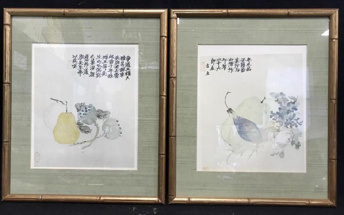 Lot 2 Framed Oriental Fruit Prints