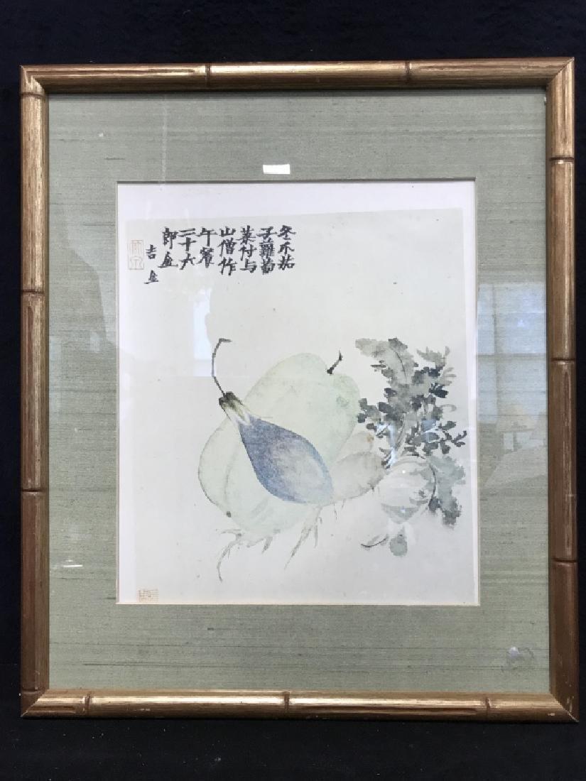 Lot 2 Framed Oriental Fruit Prints - 2