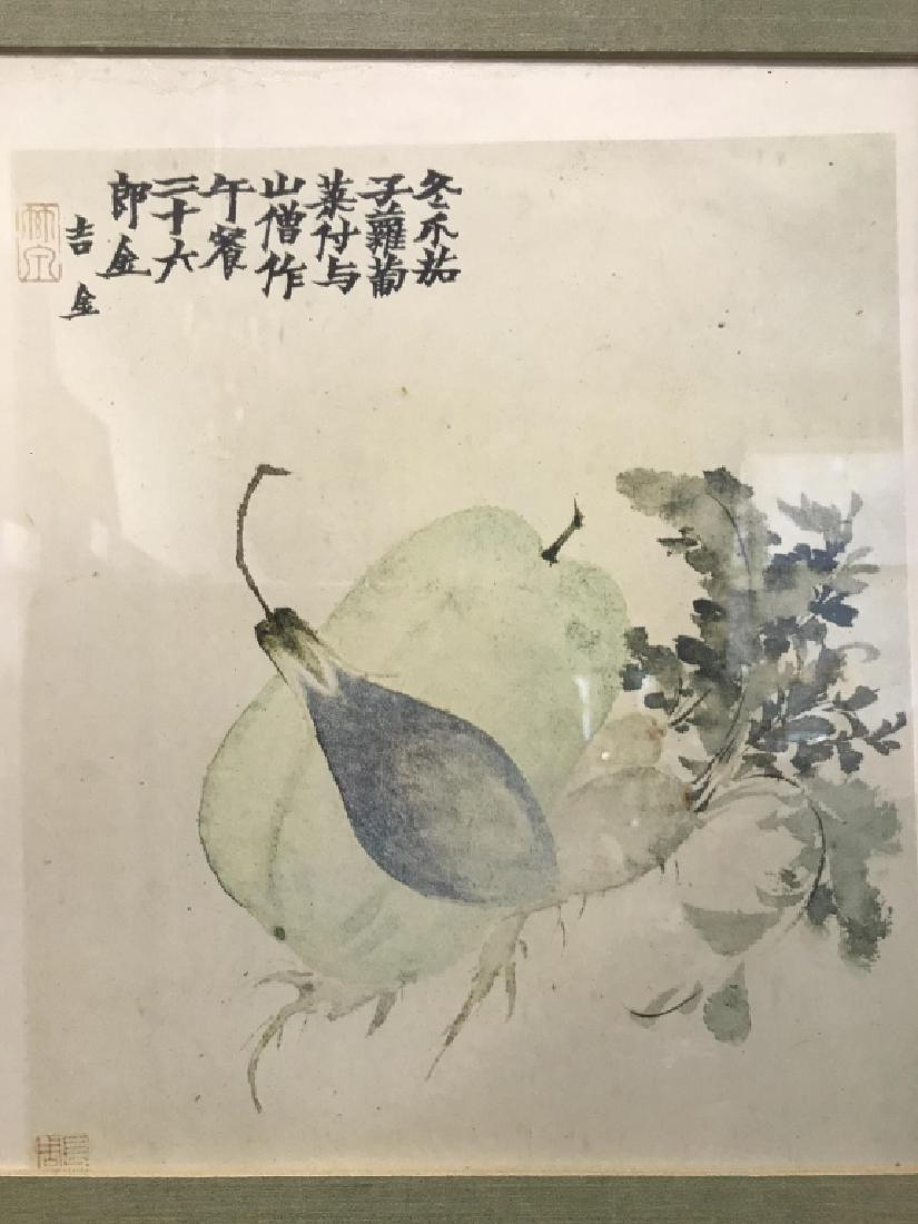 Lot 2 Framed Oriental Fruit Prints - 3