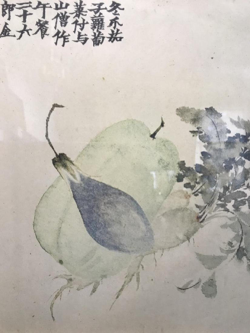 Lot 2 Framed Oriental Fruit Prints - 4