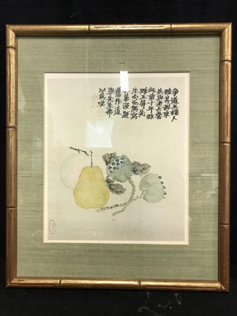 Lot 2 Framed Oriental Fruit Prints - 5