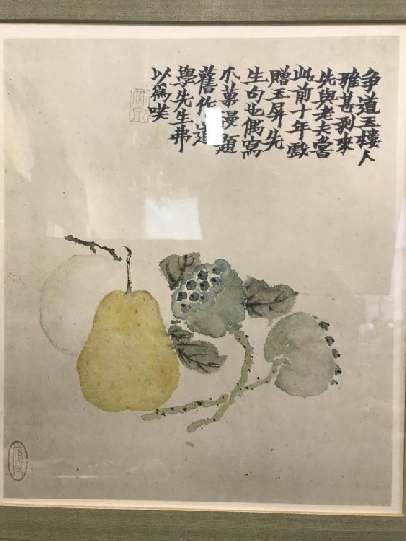 Lot 2 Framed Oriental Fruit Prints - 6