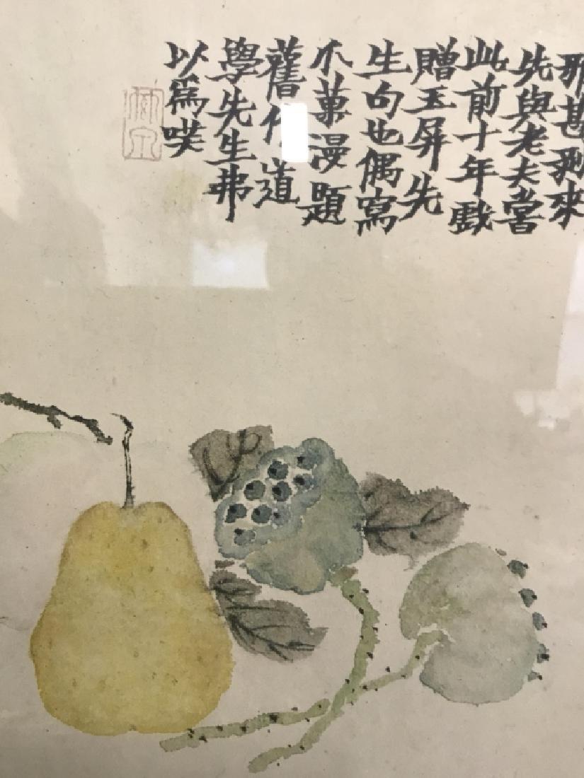 Lot 2 Framed Oriental Fruit Prints - 7
