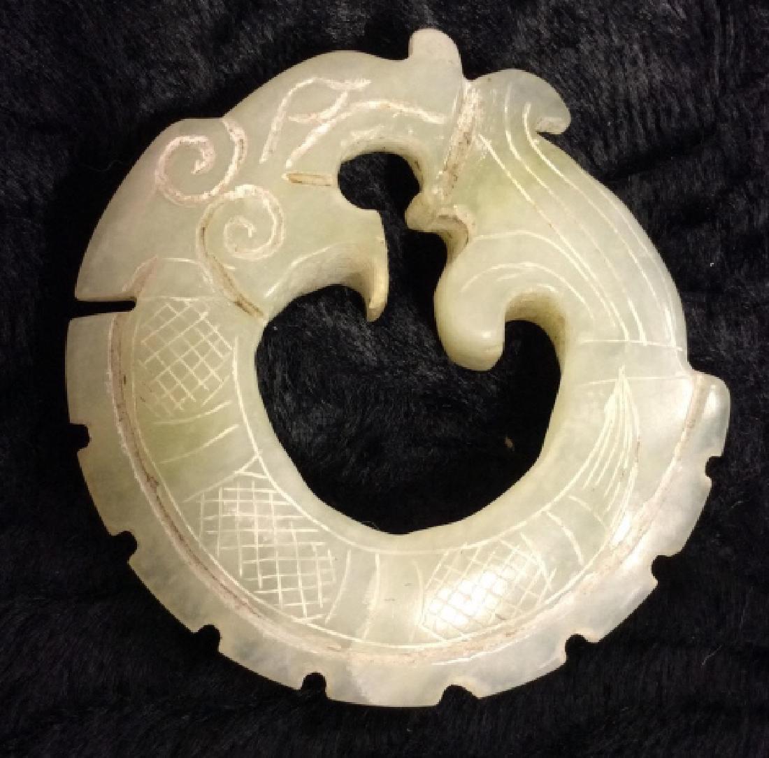 Vintage Jade/Jadeite Ouroboros Pendant Totem