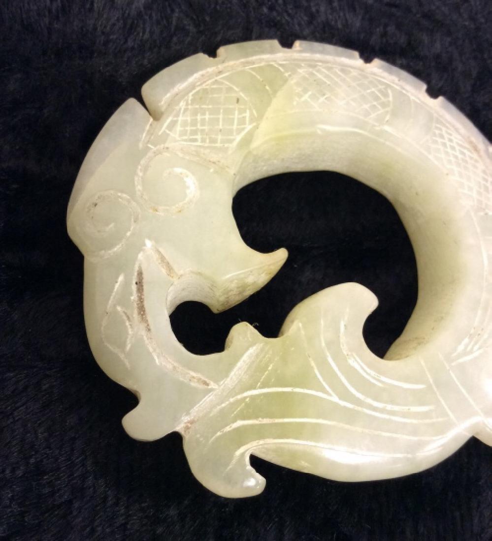 Vintage Jade/Jadeite Ouroboros Pendant Totem - 5