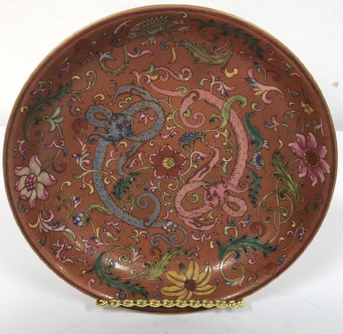 Vintage Porcelain Intricately Detailed Asian Bowl