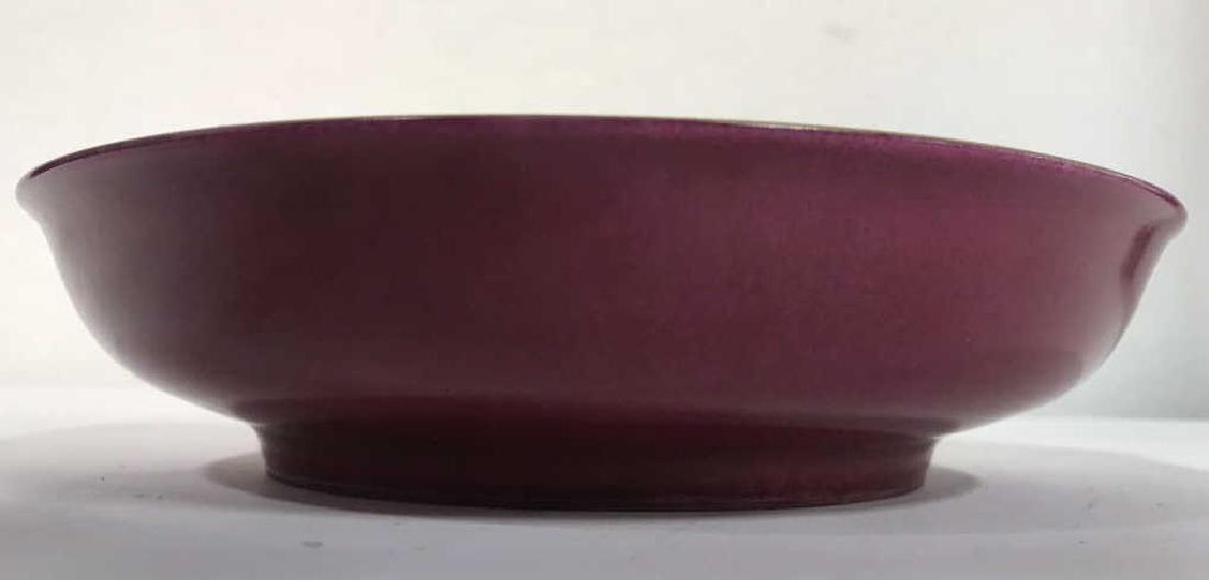 Vintage Porcelain Intricately Detailed Asian Bowl - 6