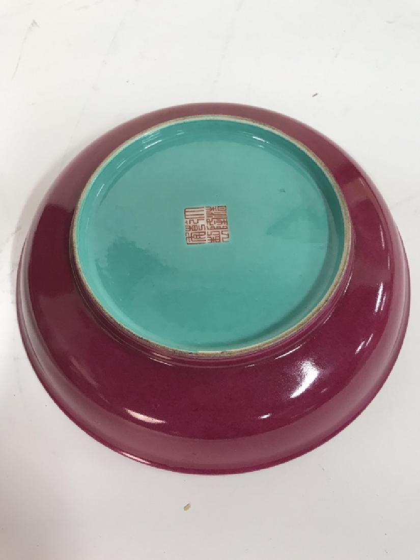 Vintage Porcelain Intricately Detailed Asian Bowl - 7