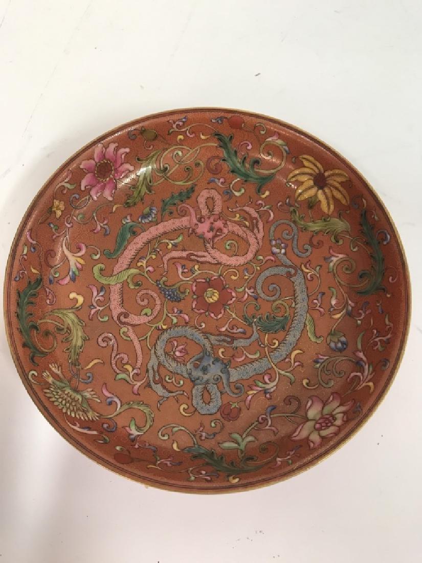 Vintage Porcelain Intricately Detailed Asian Bowl - 9