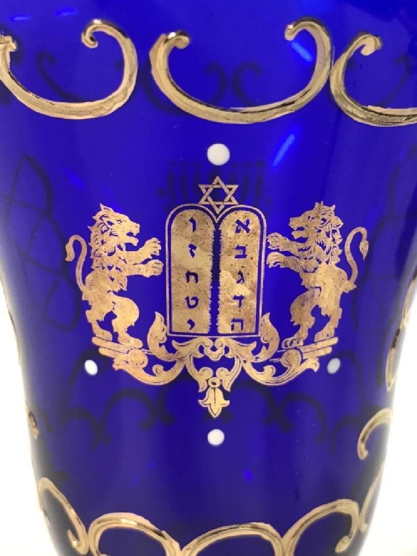 Judaica EGERMANN CZECH Handblown Art Glass - 7