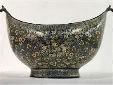 Indian KASHKUL Metal Beggars Bowl