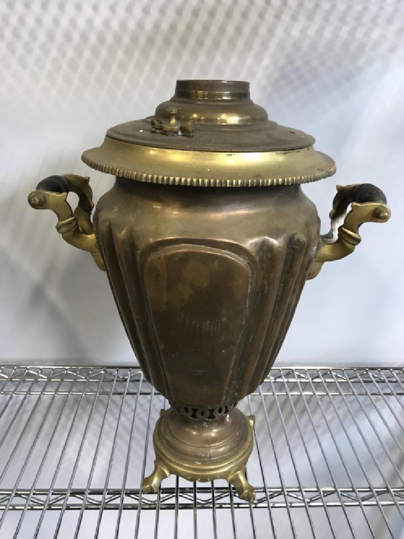 Vintage Gold Toned Brass Samovar - 5
