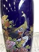 Signed Painted Asian Porcelain Vase