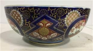 Hand Painted Asian Porcelain Bowl