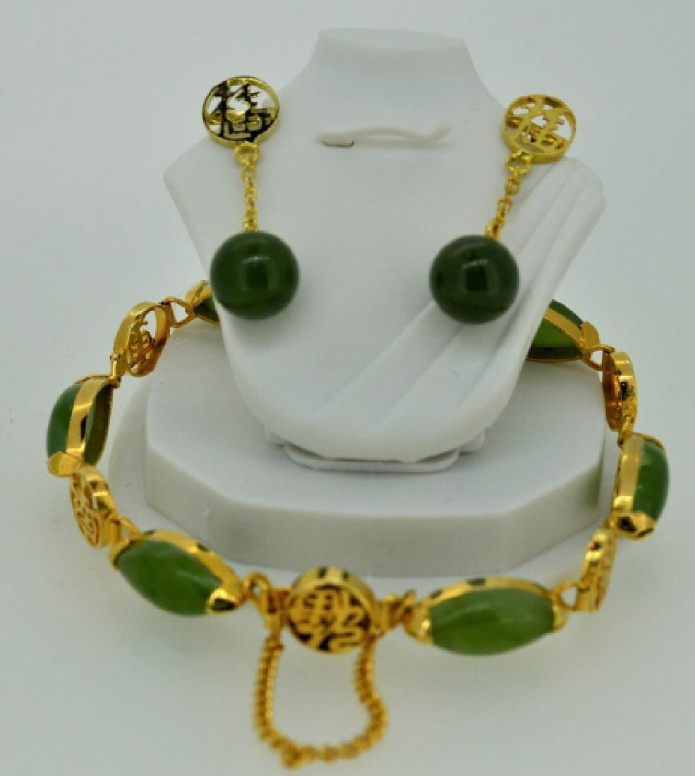 Ladies Jadite Bracelet & Earring Combination