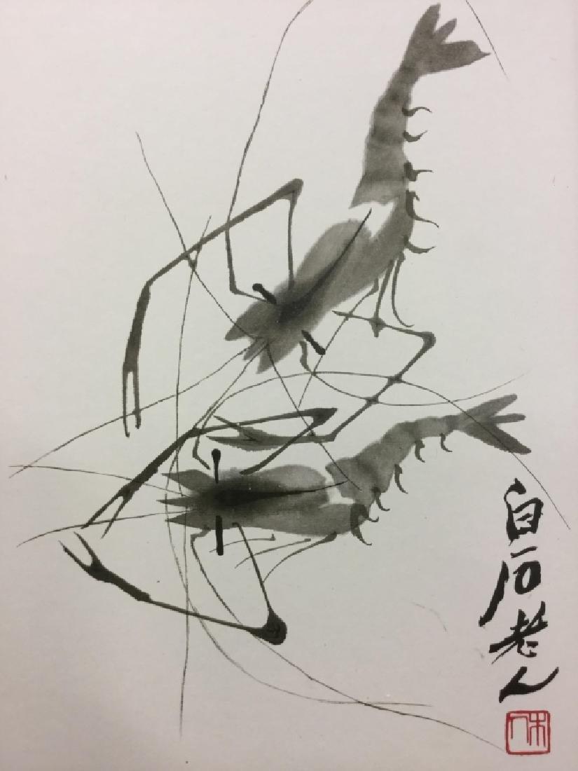 Oriental Style Crawfish Print - 2