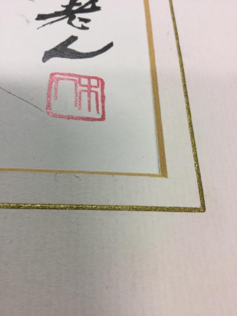 Oriental Style Crawfish Print - 5