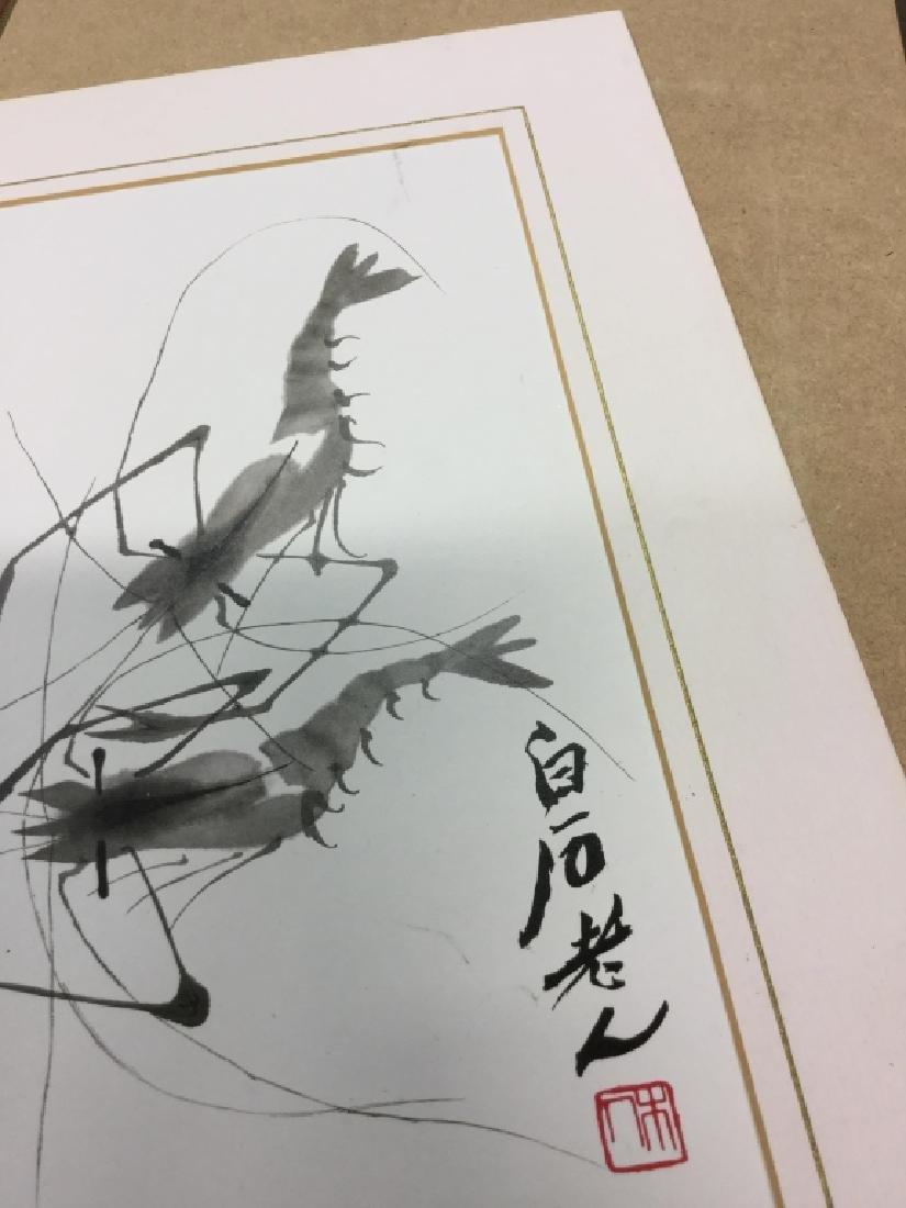 Oriental Style Crawfish Print - 6