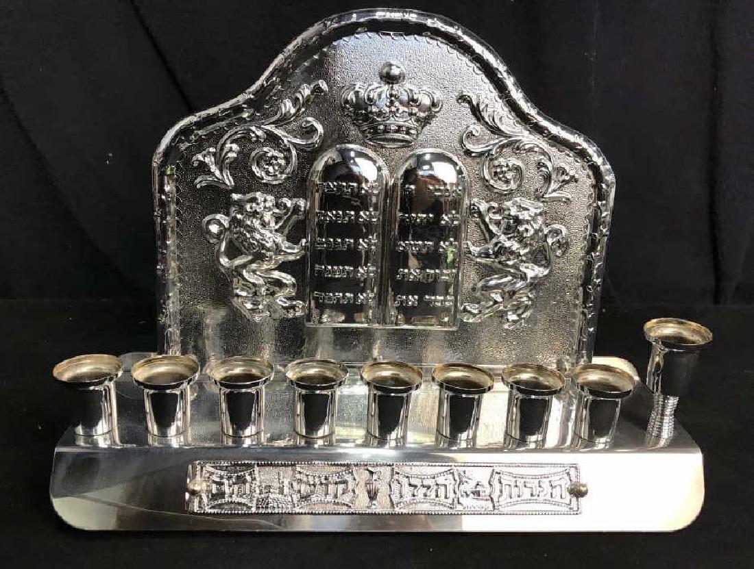 Silver Toned Judaica Menorah