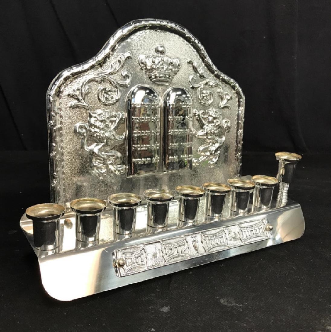 Silver Toned Judaica Menorah - 2
