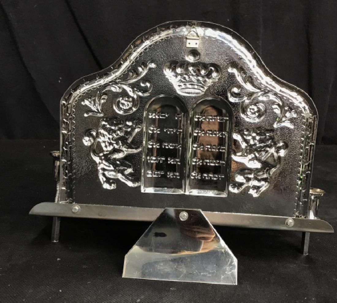Silver Toned Judaica Menorah - 6