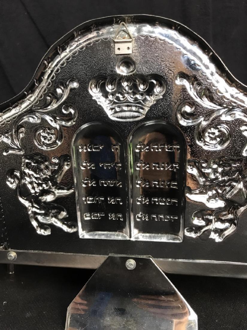 Silver Toned Judaica Menorah - 7