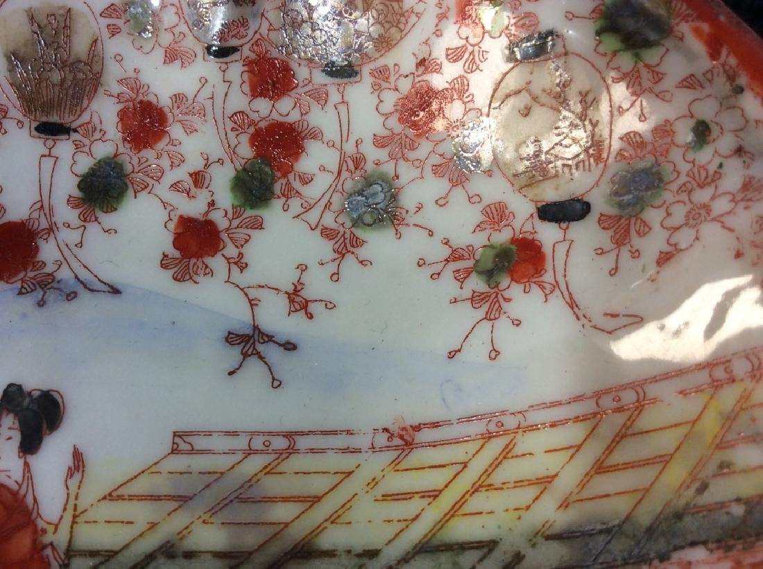 Group Lot of Asian Porcelain Dishes - 7