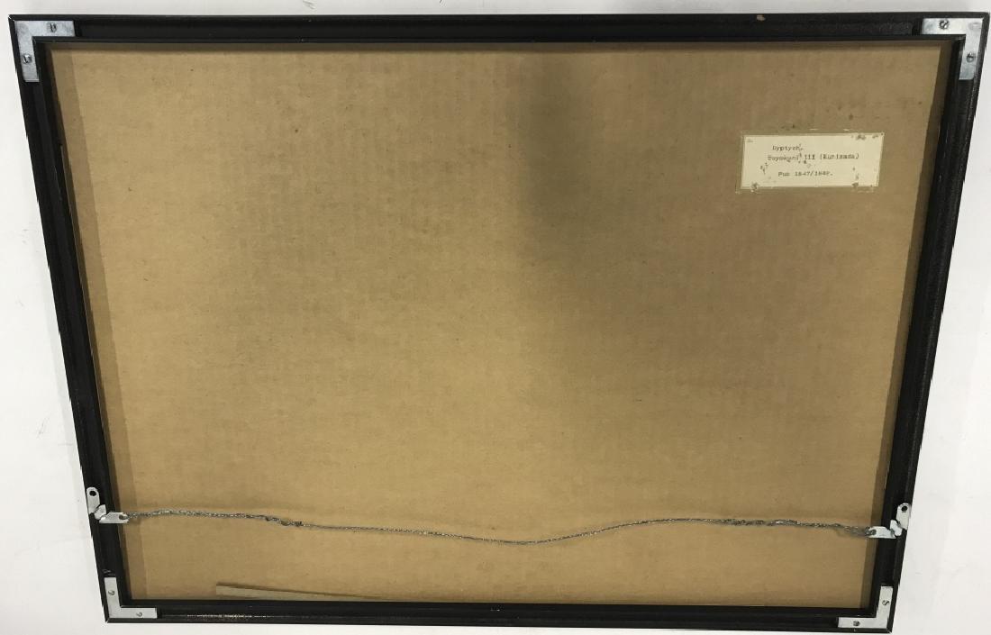 Framed Kunisada Japanese Dyptych Prints - 10