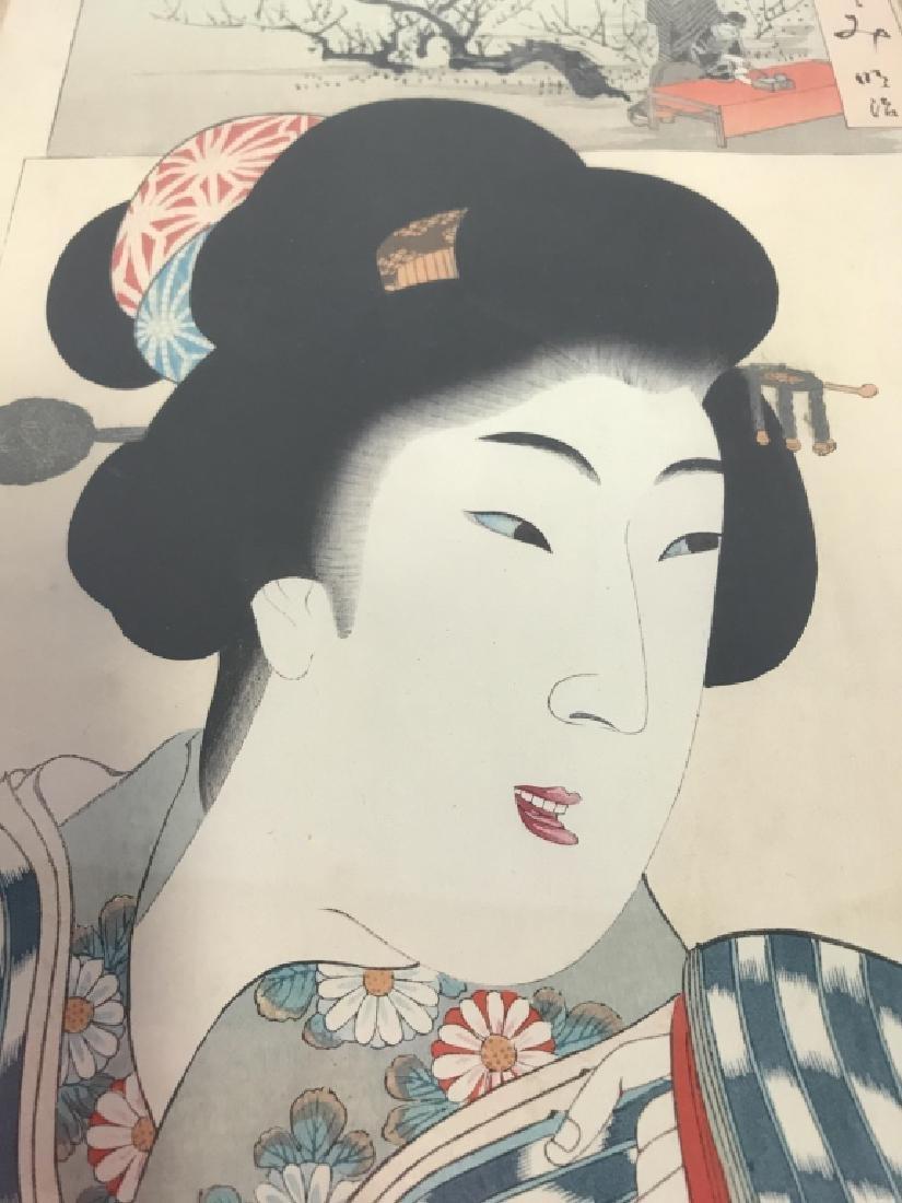 Framed Painted Print of Geisha