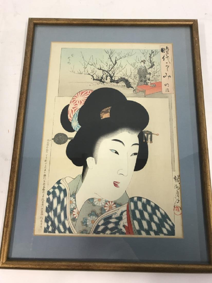 Framed Painted Print of Geisha - 2