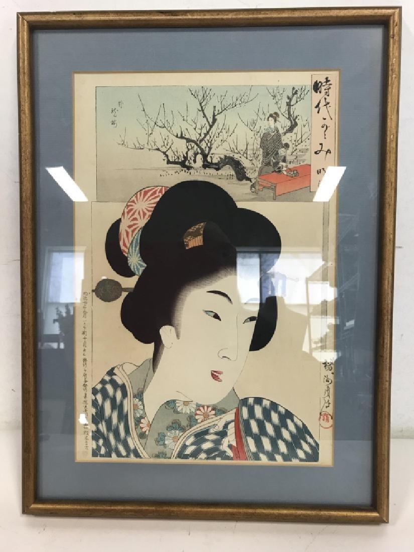Framed Painted Print of Geisha - 3