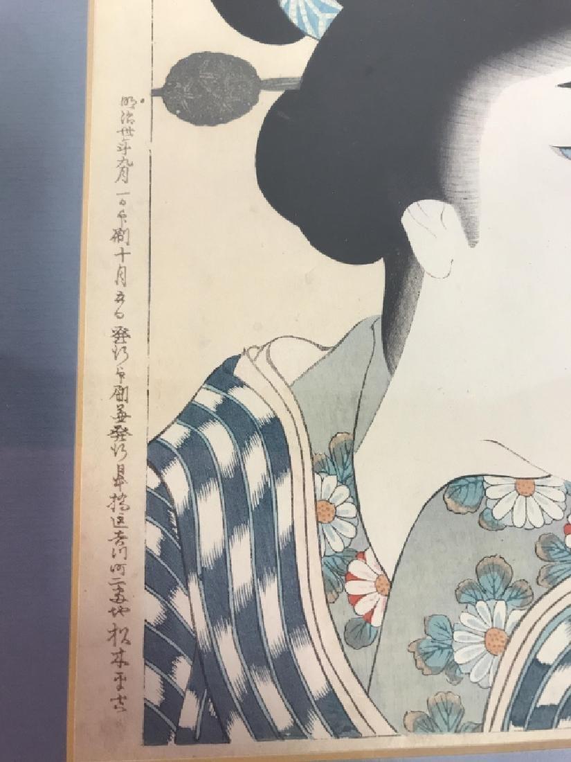 Framed Painted Print of Geisha - 4