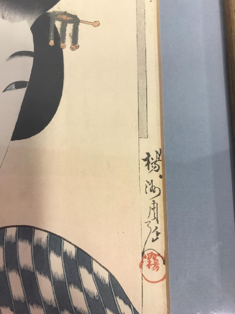 Framed Painted Print of Geisha - 5