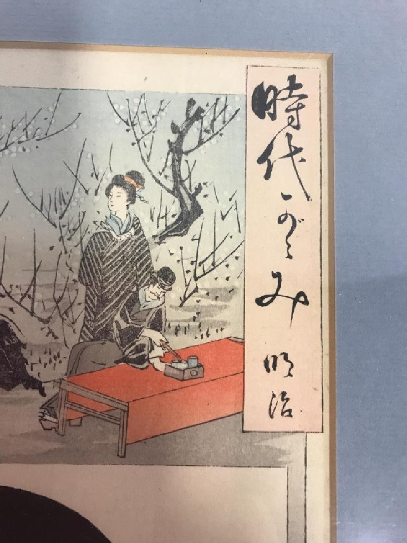 Framed Painted Print of Geisha - 6