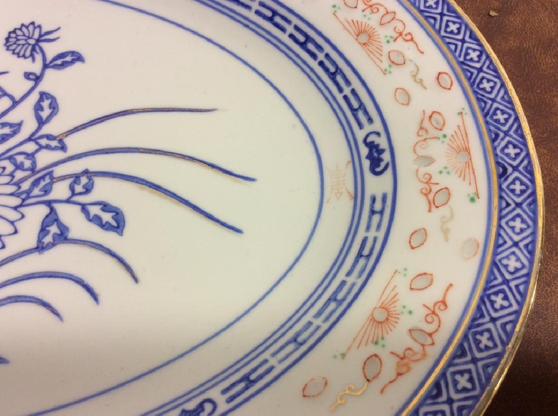 Asian Ceramic Platter Tableware - 8