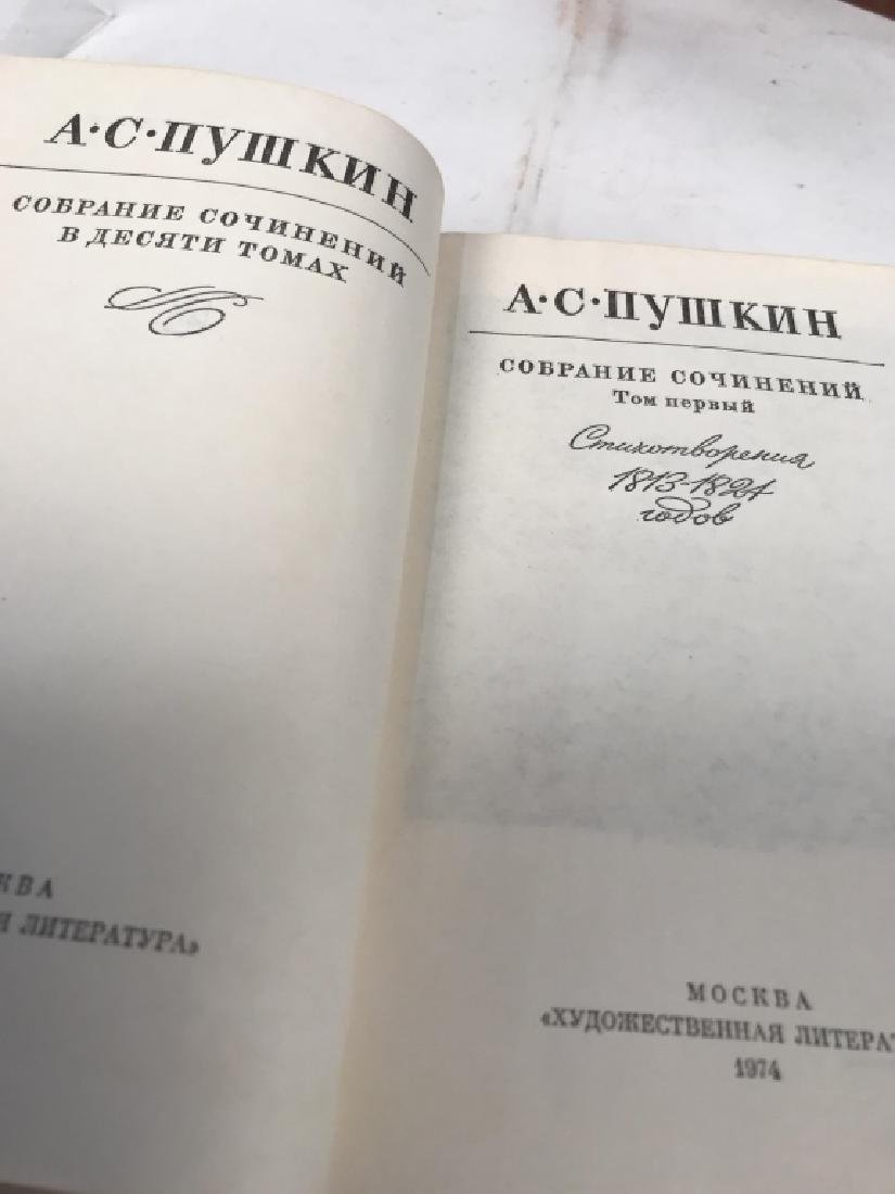 PUSHKIN Group of 8 Vintage Books in Cyrillic - 3