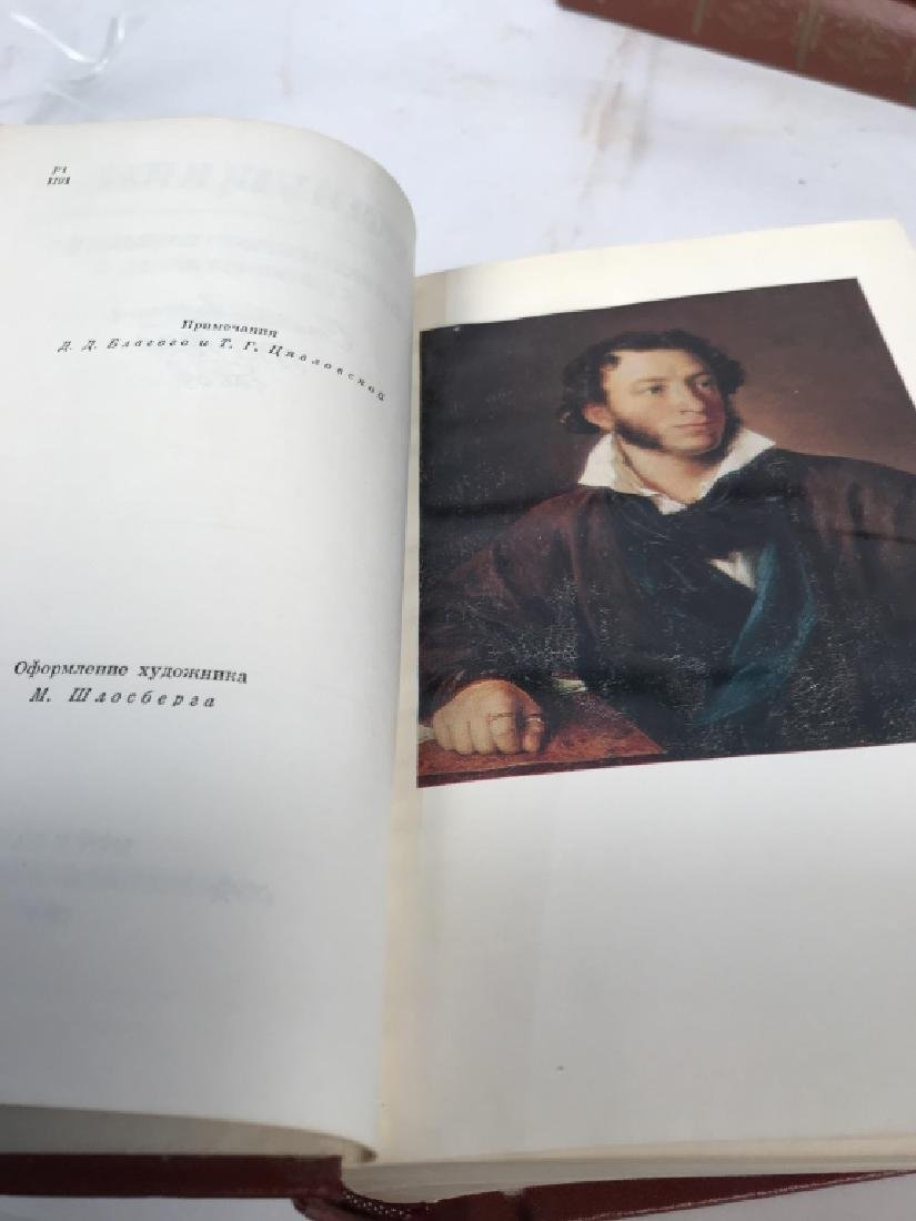 PUSHKIN Group of 8 Vintage Books in Cyrillic - 4