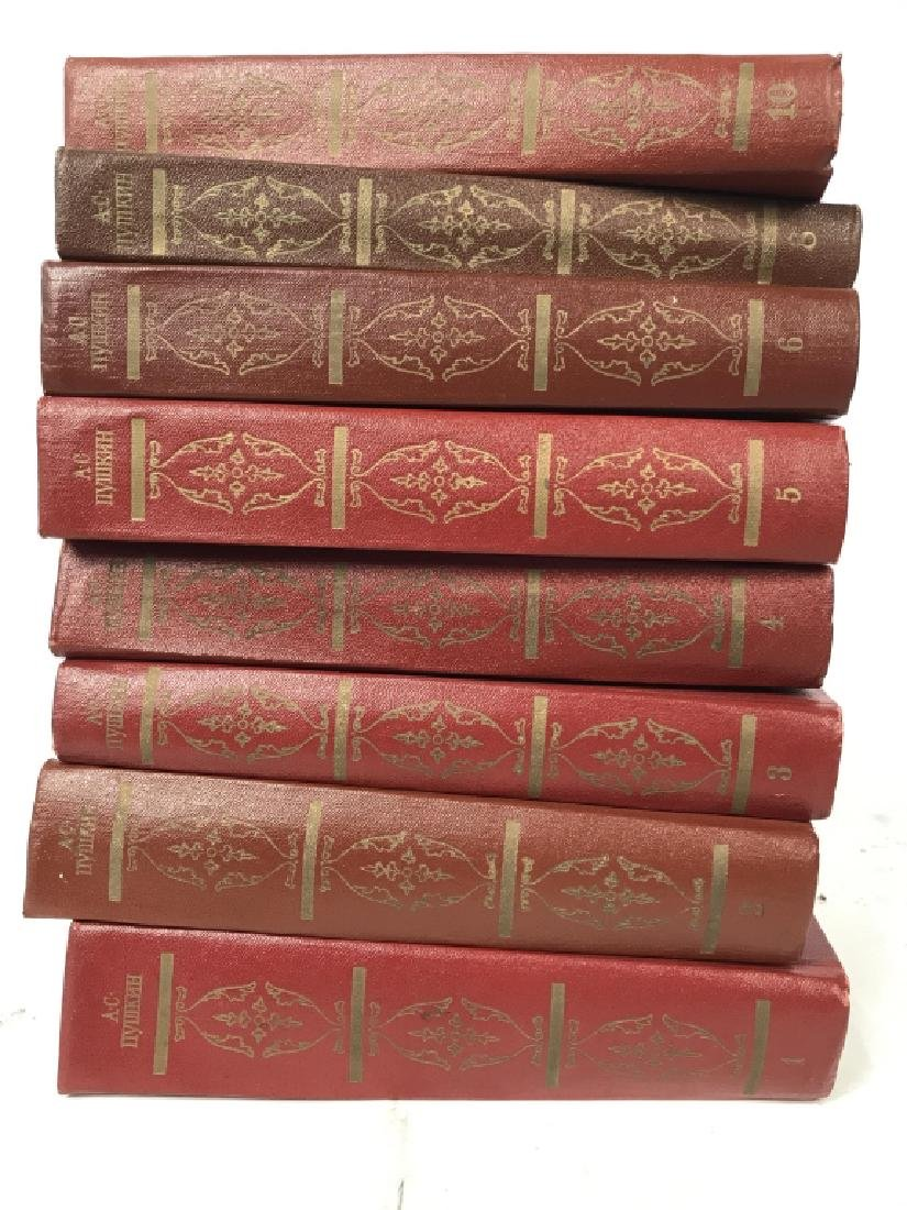 PUSHKIN Group of 8 Vintage Books in Cyrillic - 5