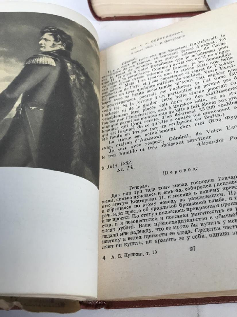 PUSHKIN Group of 8 Vintage Books in Cyrillic - 8
