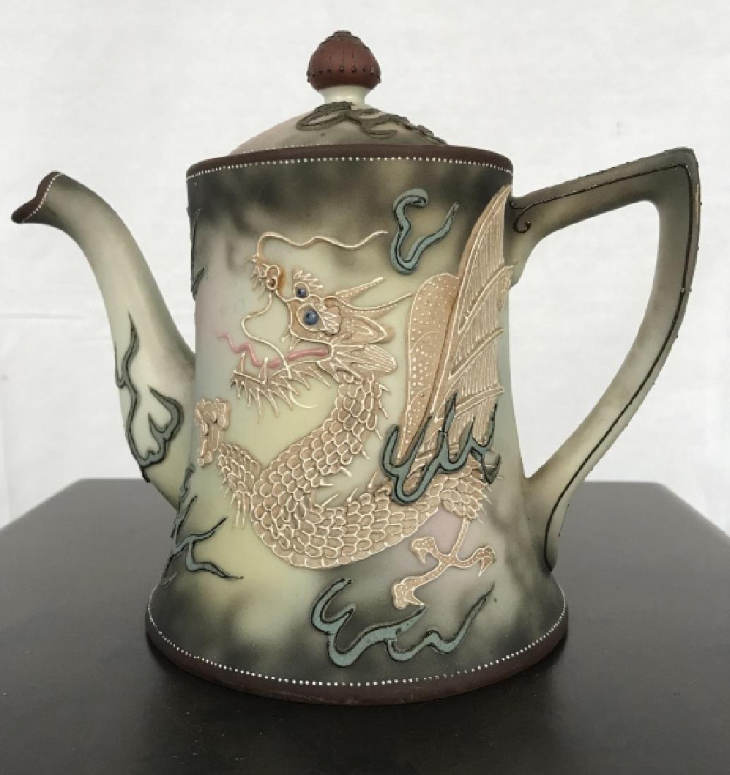 Vintage Japanese Moriage Dragonware Teapot
