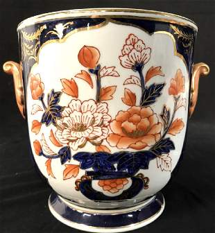 Lord & Taylor Asian Style Porcelain Cache Pot