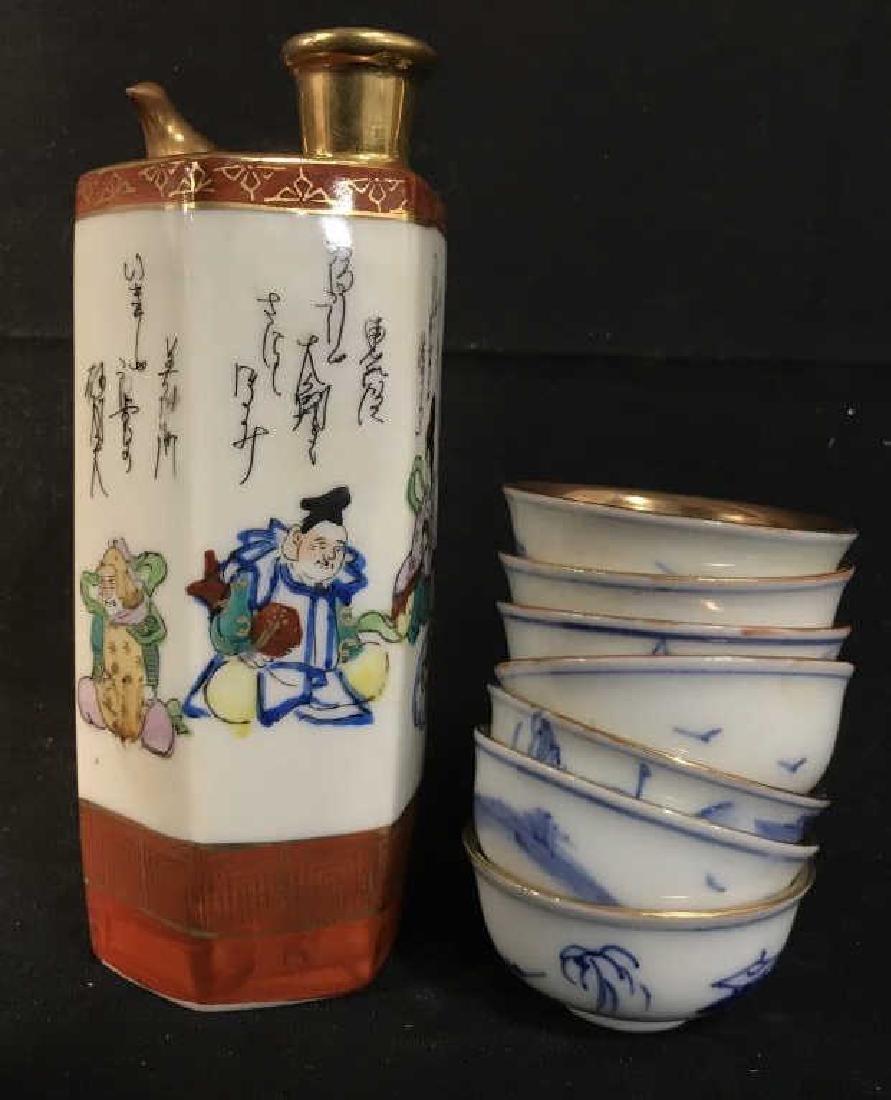 Signed Asian Porcelain Sake Whistling Flask W Cups
