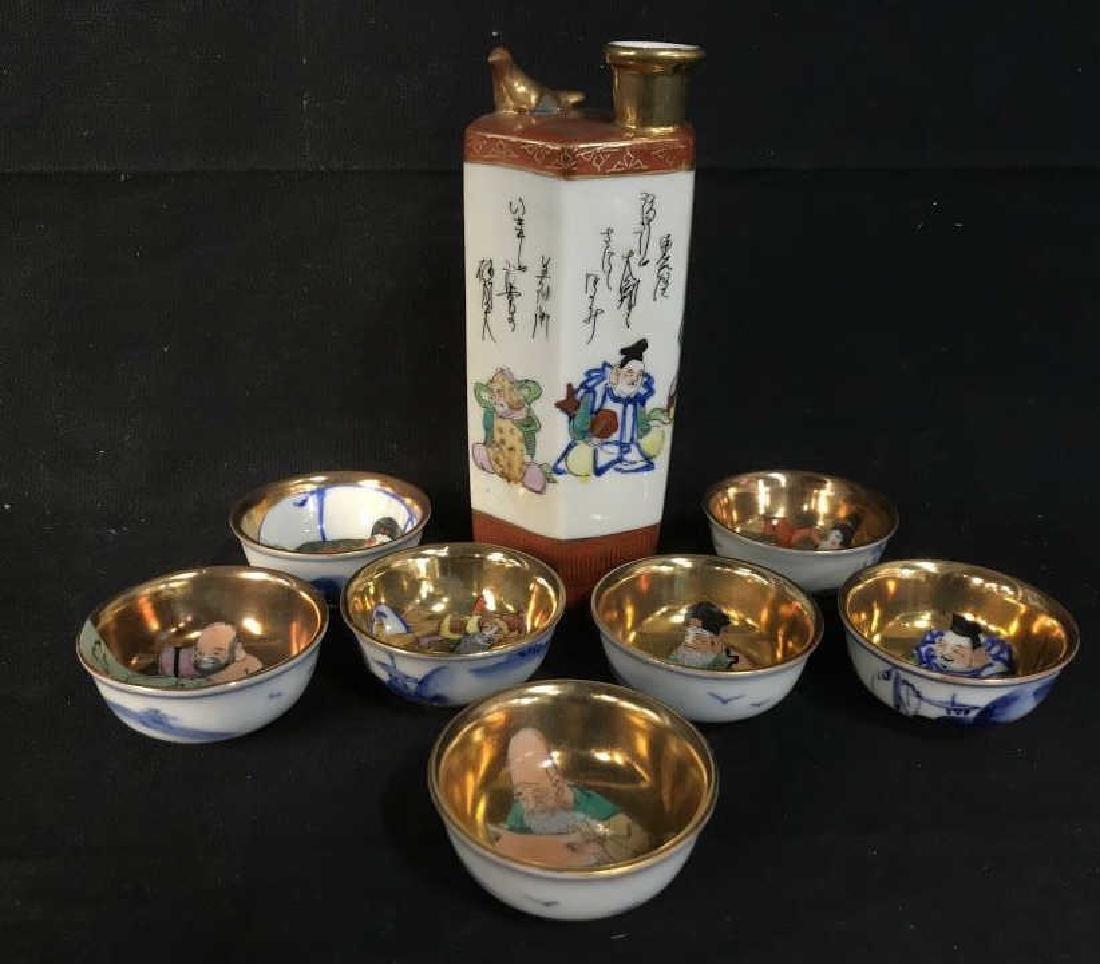 Signed Asian Porcelain Sake Whistling Flask W Cups - 2