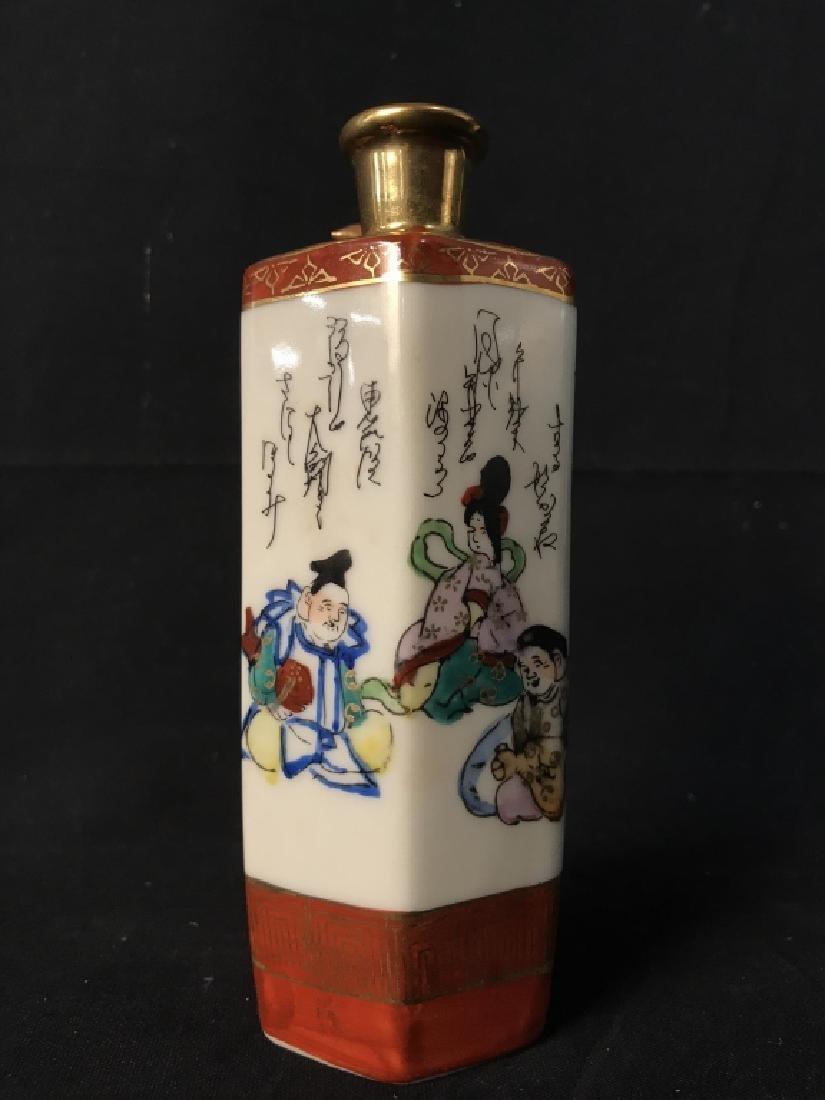 Signed Asian Porcelain Sake Whistling Flask W Cups - 3